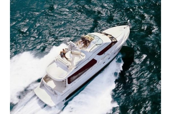 "57' CARVER VOYAGER 570 PILOTHOUSE (2003) ""CHASE N DREAMS"""